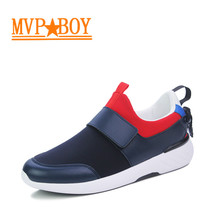 Mvp Boy durability walking jogging tn 11 requin sport shoes lebron shoes outdoor exercito chuteira zapatillas deportivas hombre(China)