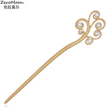 Chinese Style Matte Gold Branch Pearls Metal Hair Sticks Women Vintage Hairpin Fashion Jewelry