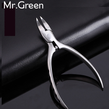 New High Quality Stainless Steel Super-sharp Nail Clipper For Cuticle Pusher Toenails Ingrown Pedicure Nail Clipper 2017(China)