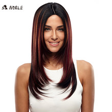 Noble Hair Straight No Lace Wigs 24 Inch Long Synthetic Wigs For Black Women Blue Silver 2 Colors Choice Free Shipping(China)