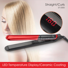Brand 2 in 1 Hair Straightener Comb Hair Curler Ceramic Coating Flat Iron LCD Display Beauty Care Styling Tools 220-240V Euro