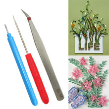3Pcs/Set Handmade Kit Flower DIY Paper Quilling Tool Tweezer+Slotted +Needle Fabric Tools Paper Craft For Kid Scrapbooking Y1