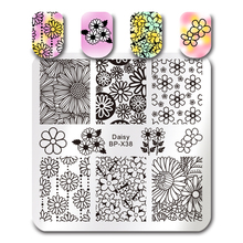 BORN PRETTY Square Stamp Plate Daisy Floral Stamping Template 6*6cm Manicure Nail Art Image Plate BP-X38(China)