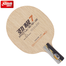 Original DHS Power.G7 PG7 table tennis blade for ping pong racket 7 PLY wood quich attack and loop MA LONG series