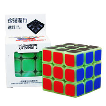 With Original YongJun Magic Cube Glow In The Dark Professional Magic Cube Puzzle Cubo Magico Education Toys For Children Gifts(China)