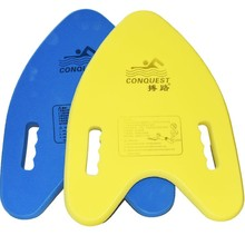 Swimming Learner Kickboard Floating Plate EVA Swimmer Body Boards Assist Practical Triangle Surfboard Swimming Pool Equipment