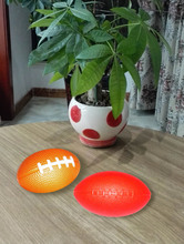 PU football football rugby ball toys for children