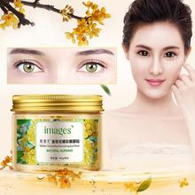 80PC Osmanthus Eye Mask Essence Extraction Moisturizing Nourish To Dark Circles Protein Face Care Sleep Patches Health(China)