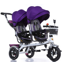 2017 new Child stroller good quality Twins child tricycle bike double seats tricycle trolley baby bike for 6 monthes to 6 years