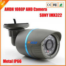 Ultra Low Illumination 1/2.9'' SONY IMX323 Sensor AHDH 1080P AHD Camera CCTV IR Cut Filter Camera AHD 1080P Outdoor Waterproof(China)