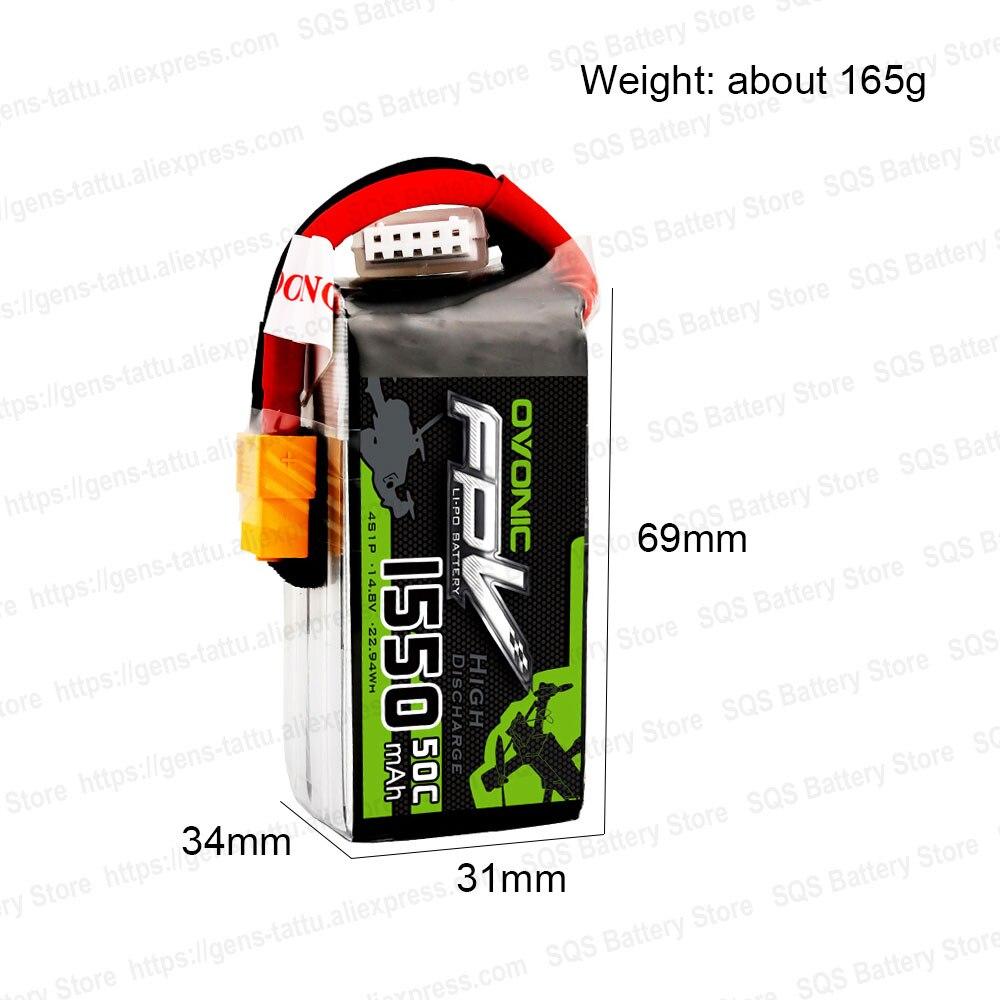 Racing battery (6)
