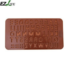 Silicone 26 letters of the alphabet Cake Decorating Bakeware Mold Chocolate Mould Cooking Tool Food DIY Making LQW1863(China)