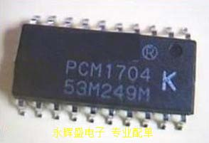 5pcs PCM1704 PCM1704U DF1704 DF1704U<br>