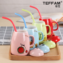 Novelty Cartoon Cute Mug Cup Fruit Ceramic Cup Creative Milk Coffee Cup with Lid with a straw cup
