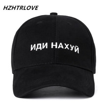 High Quality Brand Russian Letter Snapback Cap 100% Cotton Baseball Cap For Adult Men Women Hip Hop Dad Hat Bone Garros