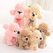2017 New Hot Sale Simulation Plush Dog Poodle Toy Lovely Children' presents Stuffed Animals Dolls Cute Gift  Toy Stuffing MR062