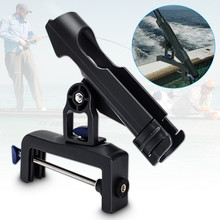 Bobing 39mm Dia Stainless Steel Adjustable Rotatable Fishing Rod Fence Mount Holder Bracket For Boat Yacht Kayaking Tackle Tool(China)