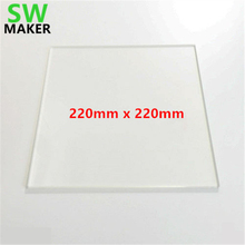 SWMAKER Reprap 3D printer spare parts accessory 220mm x 220mmx3mm Borosilicate Glass Plate Bed Flat Polished Edge for MK2 MK3