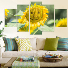 Modern Canvas Painting Sunflower Modular Smiling Face Canvas Print and Poster Wall Picture Home Decor Unique Gift Unframed 5pcs(China)