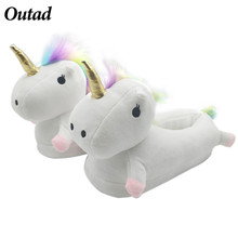 OUTAD Unicorn Slippers Winter Warm Women Home Shoes Plush Fur Mules Shoes For Women Men ZX310201(China)