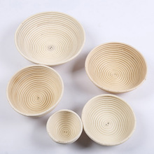 Pastry Storage Basket Round Dough Bread Proofing Tray Natural Fermentation Rattan Baskets Foods Fruits Organizer Hot Sal(China)