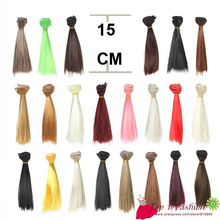 1pcs hair 15cm shine color heat resistant straight doll hair for 1/3 1/4 1/6 BJD doll diy hair