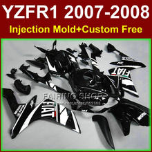 FITA ABS bodyworks for YAMAHA YZFR1 2007 2008 R1 black fairing sets YZF R1 YZF1000 YZF 1000 07 08 fairings kits SYL8