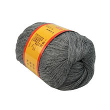 50g Gray Soft Cashmere Wool Yarns Baby Winter Warm Knitting Crochet Woolen Yarn Skein for Hat Scarf Gloves Sweater DIY Handwork