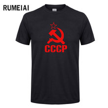 RUMEIAI New Summer T Shirts Men Short Sleeve Cotton CCCP print Man T-shirt Moscow Russia Tees O Neck Tops Free Shipping(China)