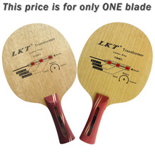 LKT Transformer Carbon King Long Shakehand FL Table Tennis PingPong Blade