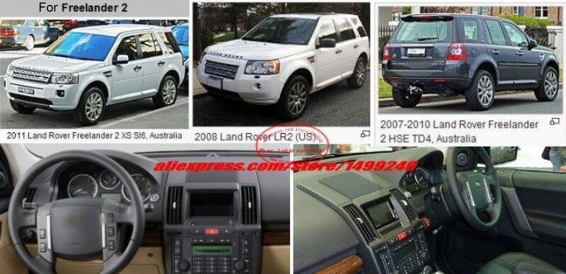 Land Rover Freelander 2-a