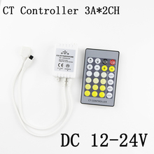 100PCS 24Key IR Led Color Temperature Controller DC12-24V 3A*2CH 2 Roads Input for 3528 5050 5730 5630 Led Strip CT controller