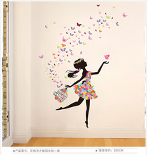 60*90CM Romantic Dancing Girl Wall Stickers Home Decor Living Room Flower Girl Poster Vintage Home Decoration Accessories L72(China)