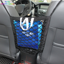 Car Truck Storage Luggage Hooks Hanging Holder Seat Bag Mesh Net For Suzuki SX4 SWIFT Alto Liane Grand Vitara Jimny S-Cross