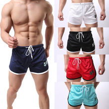2017 Quality Men Fitness Shorts Mens Professional Bodybuilding Short Pants Gasp Big Size Beach Pants(China)