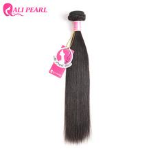 Ali Pearl Hair 1 Piece Only Straight  Brazilian Virgin Hair Human Hair Bundle Free Shipping  8-34 inches Natural Black Color 1B