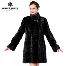 2016 Women fur coats,Genuine Leather,Three colors styles mink coat ,Fashion Slim Winter coats of fur,sell well natural fur(China)