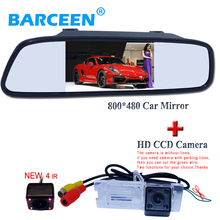 "placement sunvisor lcd 4.3"" car mirror+car parking camera kit for car backing for Renault Fluence/Megane"