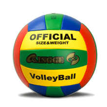 New Official Size 5 PU Foam Leather Volleyball 18 Panels Match Volleyball Indoor Outdoor Training Ball Match Volleyball Ball