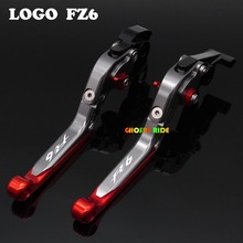 With Logo(FZ6)CNC New Adjustable Motorcycle Brake Clutch Levers For YAMAHA FZ6 FZ6R FAZER FZ FZ6FAZER 09 FREE SHIPPING