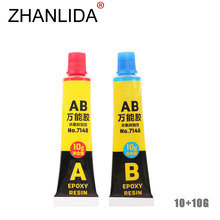 ZHANLIDA 2PCS/set AB Epoxy Resin Contact Adhesive Super Liquid Glue for Glass Metal Ceramic Stationery Office School Supplies(China)