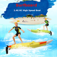 Top sail  2310 4CH High Speed large RC Surf Boat Surfer Surfboard Electric Remote Control Boats Ship Model Toy As Gift