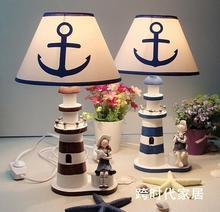 Wooden base table lamp bedroom living room study room light / Korean fashion creative decorative bedroom lamp/lighthouse model