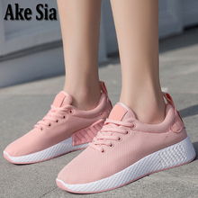 Ake Sia NEW Fad Trendy Women Lady Spring Autumn Breath Air Mesh Casual Fashion Female Flat Mujer Zapatillas Plimsolls Shoes F311(China)