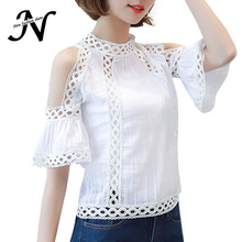 Cold Shoulder Lace Blouse White Fashion 2017 Hollow Out Summer Tops Korean Flare Sleeve Patchwork Crochet Shirt Women Clothing