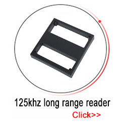 125khz long range reader