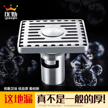 Excellent bathroom, 304 stainless steel floor drain, thickening deodorant cleaning machine, floor drain, shower room, wire drawi