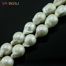 "Free Shipping 12x18mm White 100% Natural Genuine Reborn Keshi Baroque South Tea Freshwater Pearl Jewelry Beads Strand 15""(China)"