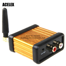 Free shipping HIFI-Class Bluetooth 4.2 Audio Receiver Amplifier Car Stereo Modify Support APTX Low Delay Gold Color(China)