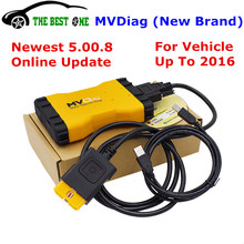 New MVD With Keygen+Bluetooth MVDiag MULTI VEHICLE DIAG V5.00.8 R2 OBDII/EOBD Diagnostic Scanner For Car Truck Untill 2016 Year